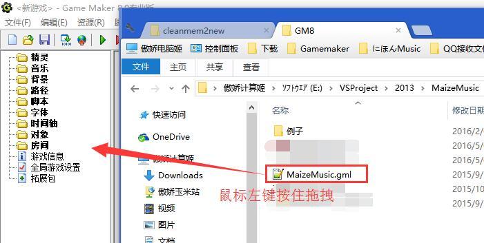 小玉米图文教程No.9 - 安装dll插件和gex扩展的姿势